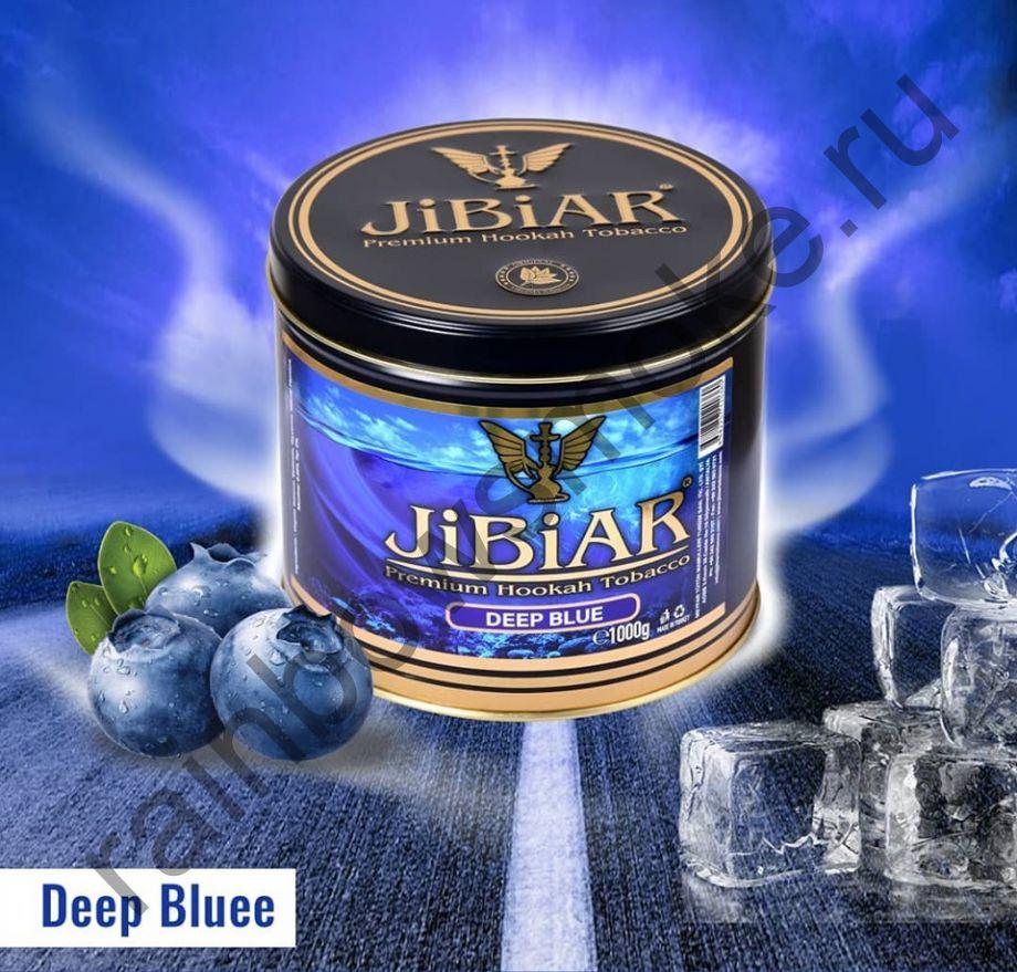 Jibiar 1 кг - Deep Blue (Темно-Синий)
