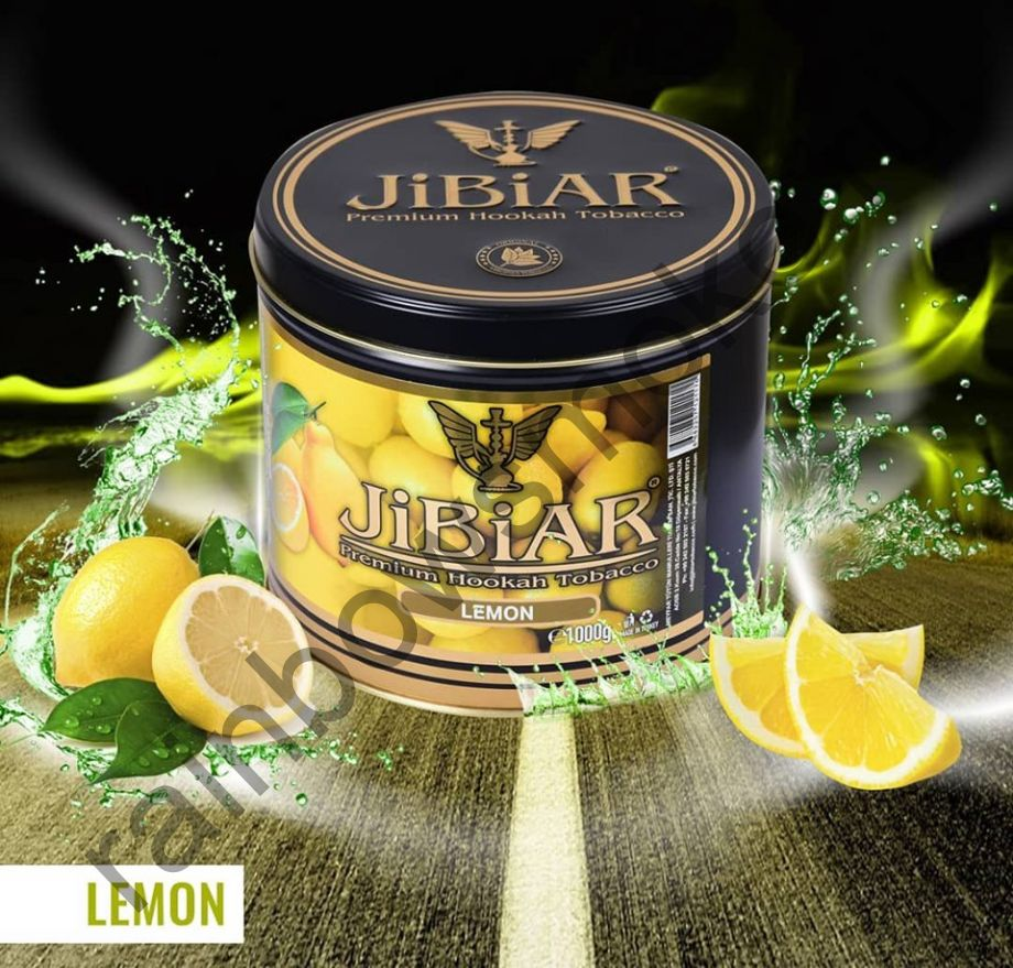 Jibiar 1 кг - Lemon (Лимон)