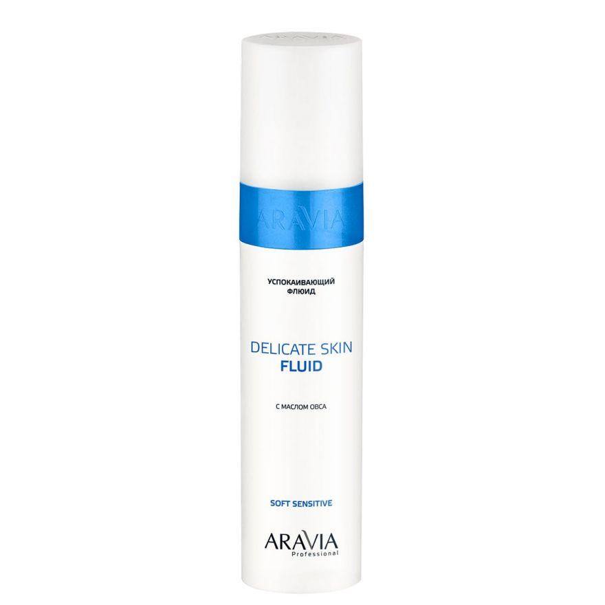 Флюид успокаивающий с маслом овса для лица и тела Delicate Skin Fluid, 250 мл, ARAVIA Professional