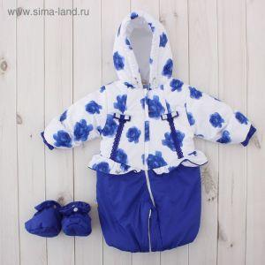 Трансформер для девочки, рост 62 см, цвет синий, принт синие розы