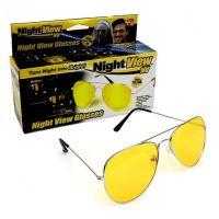 Очки ночного видения Night View Glasses (1)