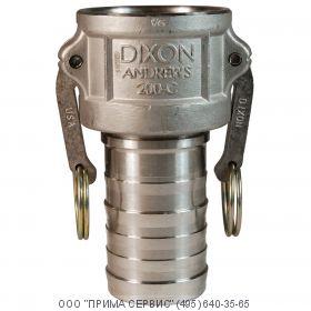 Камлок Dixon соединение тип С, розетка Х рукавный конец (MIL-C-27487) 3/4 75 CSS нержавеющая сталь