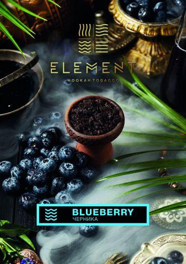 Element Черника