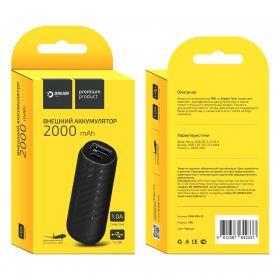 Аккумулятор компактный 2000mAh Dream черный