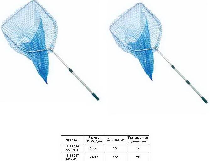 """Подсачек телескопический треугольный карповый """"SWD"""" l-150 w1-65 w2-70 мелкая сетка"""