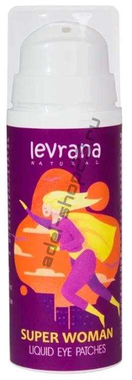 Levrana - Жидкие патчи «Super woman» Питательные