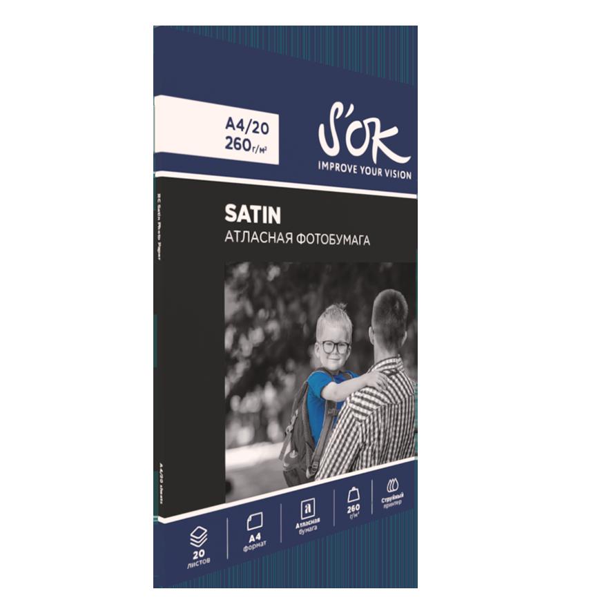 Фотобумага Premium S'OK атласная (сатин) А4, 260г/м2, 20 листов