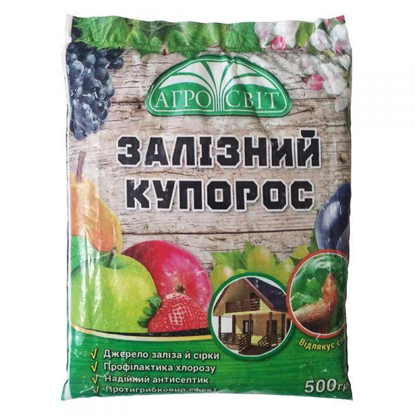 """Железный купорос (500 г) от ТМ """"Агро Світ"""""""
