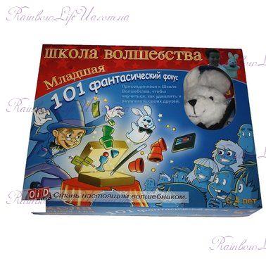 """Набор 101 Фантастический фокус """"OID Magic"""""""