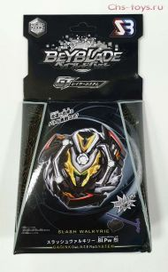 Волчок SB БейБлэйд Берст Beyblade Slash Walkyrie (Бейблейд Слеш Валкирия GT-00-134)