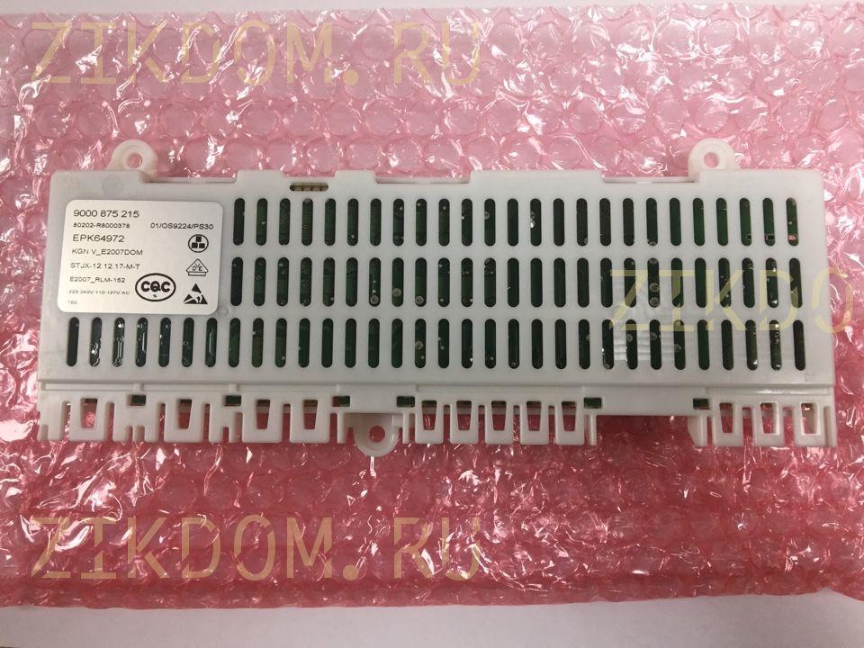 Модуль управления холодильника Bosch KGN36X45 655140