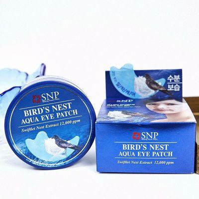 Патчи для глаз с экстрактом ласточкиного гнезда SNP BIRD'S NEST AQUA EYE PATCH (RENEWAL)  1,25гр*60