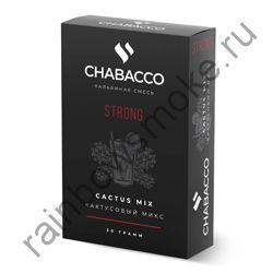 Chabacco Strong 50 гр - Cactus mix (Кактусовый микс)