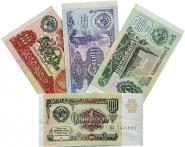 НАБОР 1991 ГОДА СССР - 1,3,5,10 РУБЛЕЙ, ХОРОШИЕ
