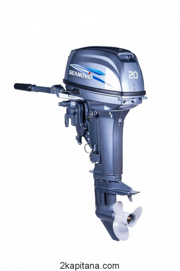 Лодочный мотор Seanovo 20 FHS