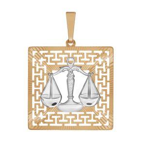 Подвеска «Знак зодиака Весы» с алмазной гранью 032296 SOKOLOV