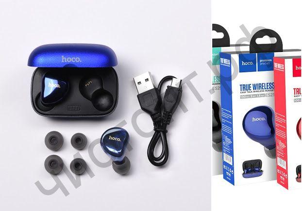 Bluetooth гарнитура стерео HOCO ES25, Easy, цвет: синий вакуум
