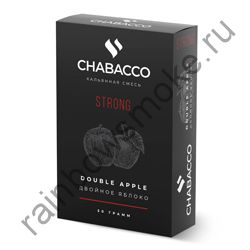 Chabacco Strong 50 гр - Double Apple (Двойное Яблоко)