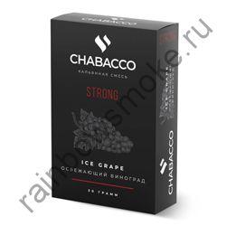 Chabacco Strong 50 гр - Ice Grape (Освежающий Виноград)