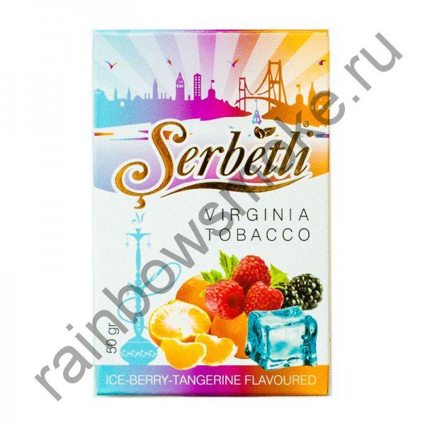 Serbetli 50 гр - Ice Berry Tangerine (Айс ягоды с мандарином)
