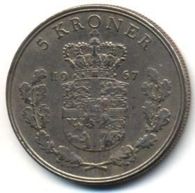 Дания 5 крон 1967