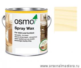 Воск для распыления для лестниц, мебели, столешниц, рабочих поверхностей Osmo Spritz-Wachs Бесцветный глянцевый 3086