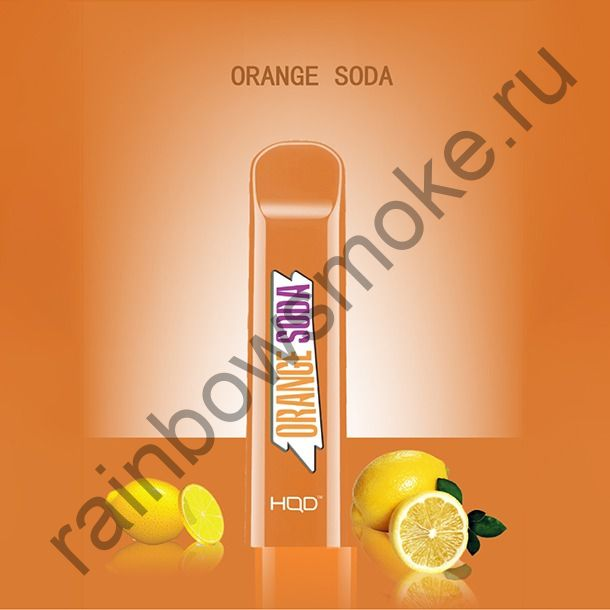 Электронная сигарета HQD Cuvie Orange Soda 3шт (Апельсиновая Сода)