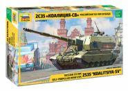 """Российская 152-мм гаубица 2С35 """"Коалиция-СВ"""""""