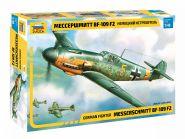 "Самолет ""Мессершмитт BF-109 F2"""