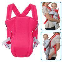 Рюкзак-слинг для переноски ребенка, 3-12 месяцев, Цвет: Красный