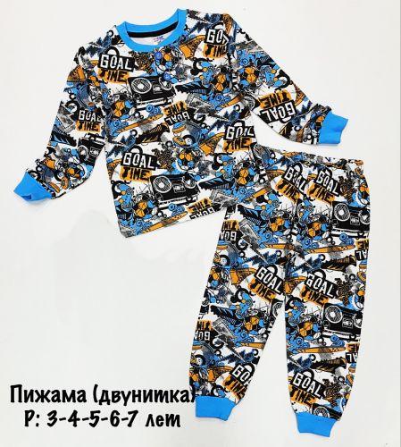 """Пижама детская теплая """"Далматинец """"  3-7 лет №VL305-1"""