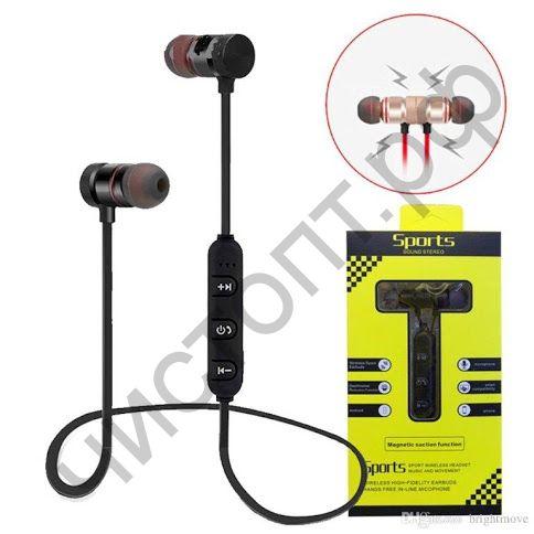 Bluetooth гарнитура стерео Sport (М5)