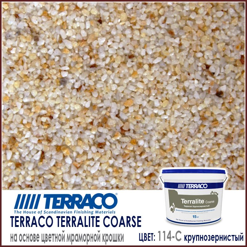 Terralite Coarse (крупнозернистый) цвет 114-C
