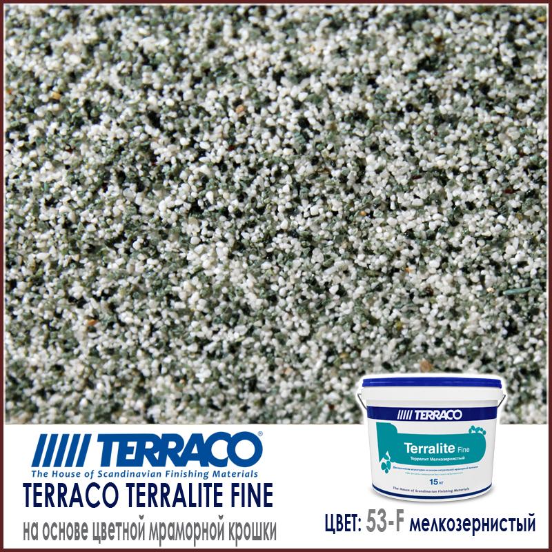 Terralite fine (мелкозернистый) цвет 53-F