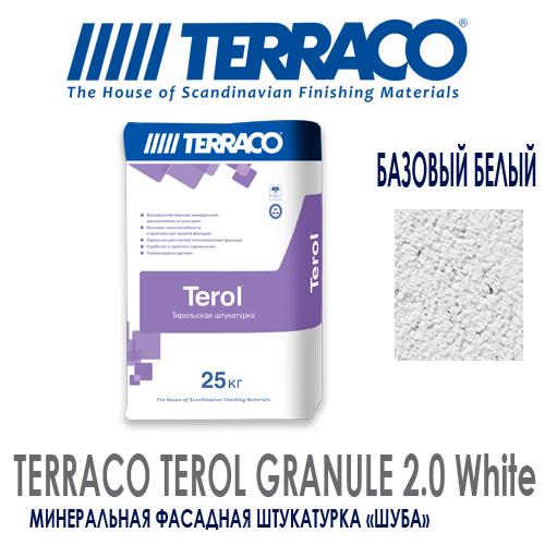 Terol Granule Зерно - 2,0 мм, база - белая.