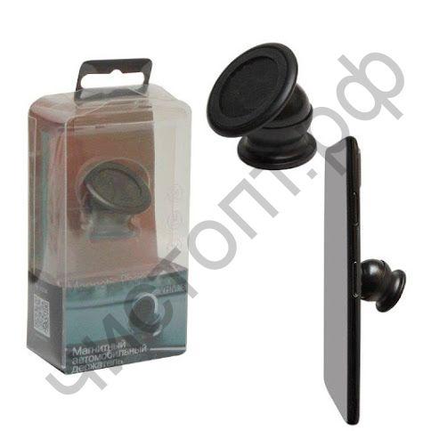 Держатель для мобил. устр. VHM-3 магнитный I