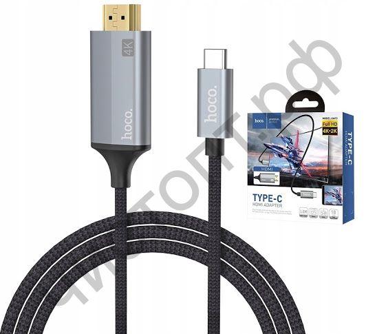 Кабель HDMI - Type-C, USB HOCO UA13, 1.8м, круглый, силикон, цвет: серый