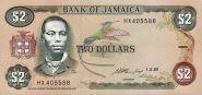 Ямайка - 2 Доллара 1992 UNC