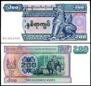 Мьянма - 200 Кьят 2004 UNC
