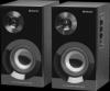 Акустическая 2.0 система Aurora S40 BT 40Вт, bluetooth, 220В