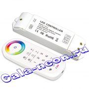 Сенсорный пульт ДУ для 8-ми зонного контроллера RGBW