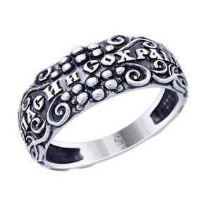 Кольцо из чернёного серебра 95010117 SOKOLOV