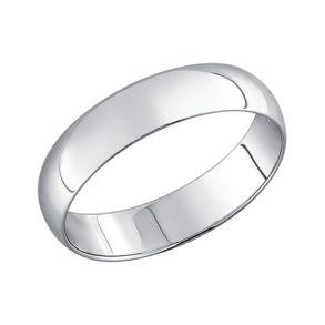 Гладкое обручальное кольцо из серебра 94110001 SOKOLOV