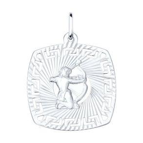 Подвеска «Знак зодиака Стрелец» из серебра 94030866 SOKOLOV