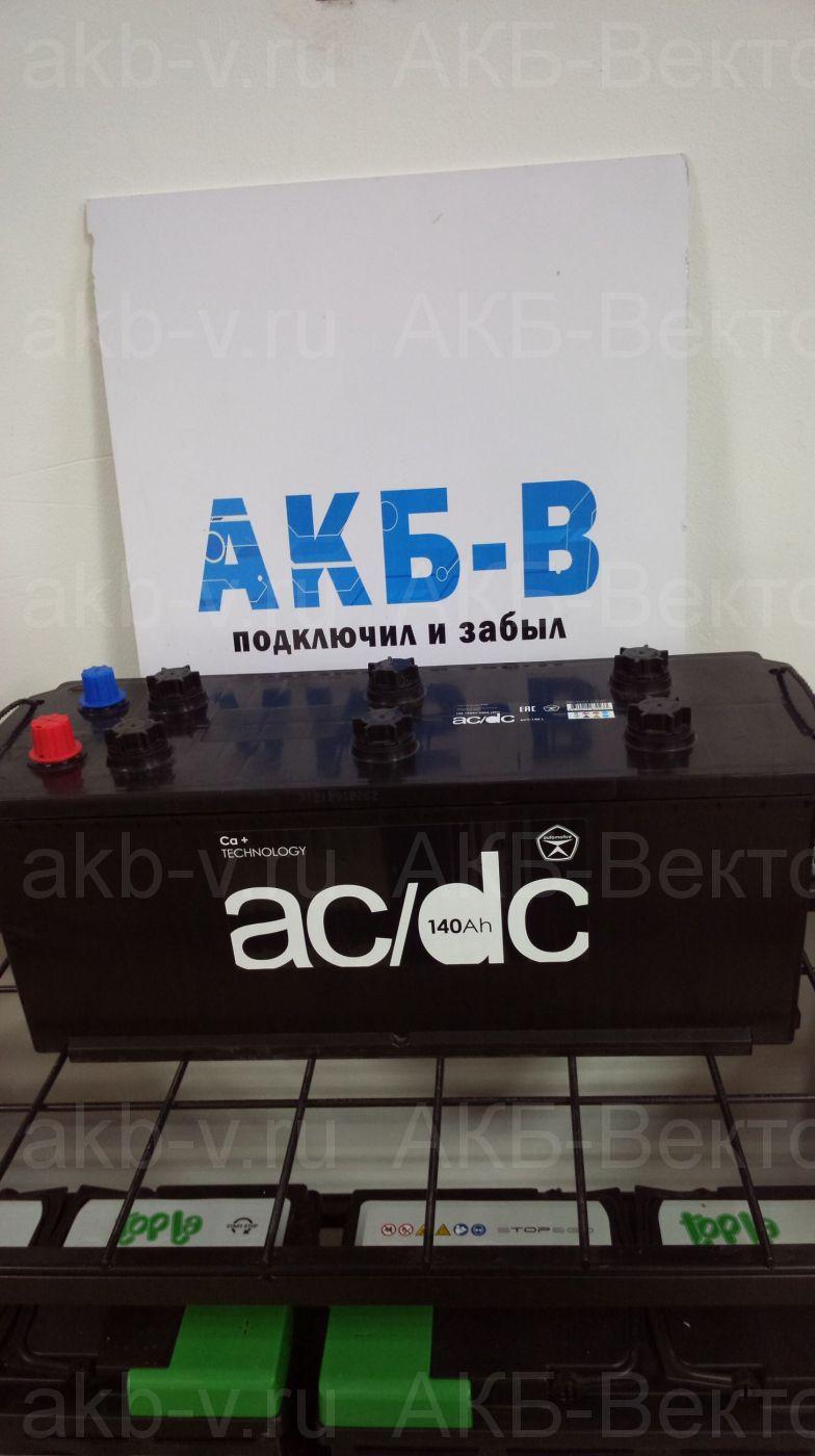 AC//DC 190Ач 1200А(EN) завод Кайнар