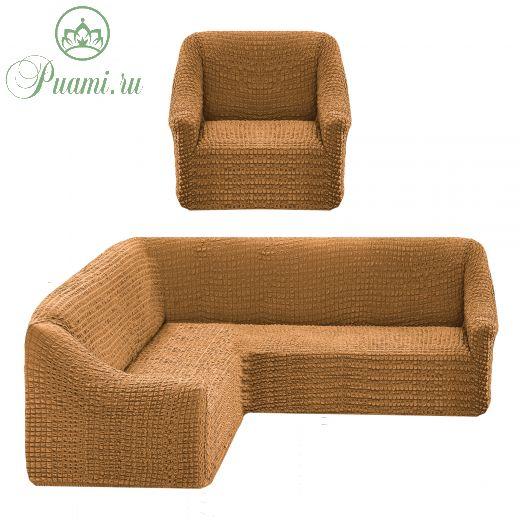 Чехол на угловой диван без оборки универсальный+1 кресло,Горчичный