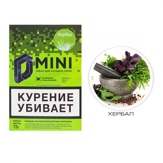 Табак D-Mini Хербал