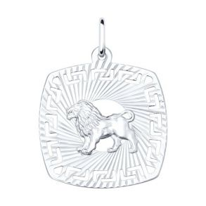 Подвеска «Знак зодиака Лев» из серебра 94030862 SOKOLOV