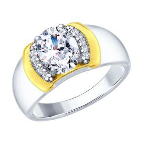 Кольцо из серебра с фианитами 94012414 SOKOLOV