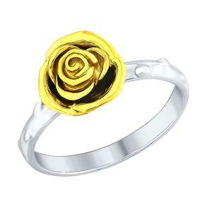 Кольцо из золочёного серебра 94012426 SOKOLOV